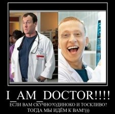 I_AM_DOCTOR