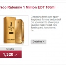 paco rabanne 1 million EDT 1000ml