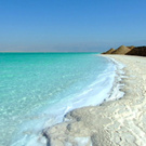 I want to go to the dead sea)