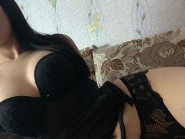 секс с belleradici