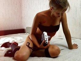 секс с milkyway-girl