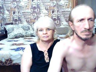 Siberia-Taiga: Live Cam Show