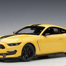 My Dream Car / Ford Mustang