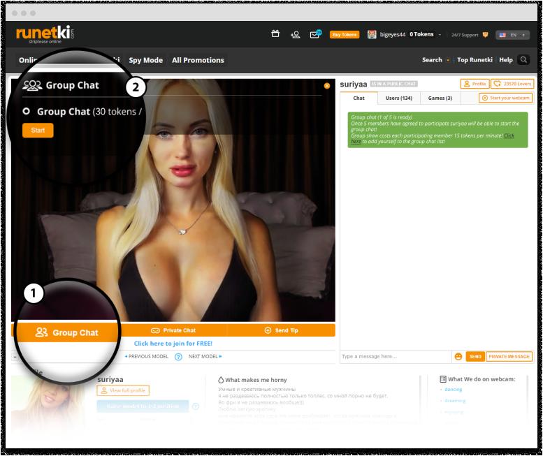 Веб чат с моделями девушка модель социальной работы с клиентом