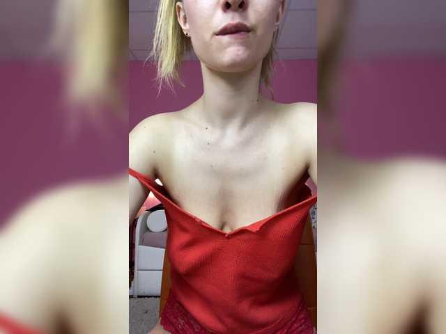 секс с ZipLOka