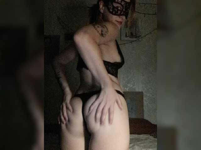секс с witch-MELANIA